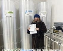 отзыв от покупателя теплицы ЗАВОДА ГОТОВЫХ ТЕПЛИЦ (Лариса Анатольевна. г. Калуга)